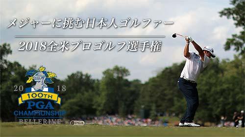 ゴルフの景色~カーヌスティ~