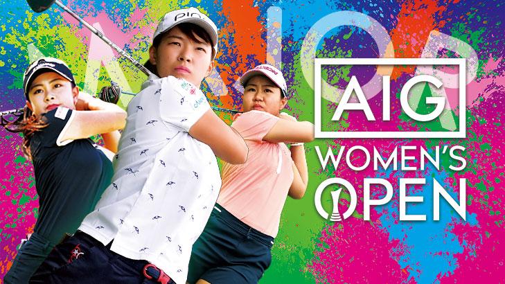 2020 AIG全英女子オープン